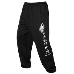Men's Eat Fish Sweatpants