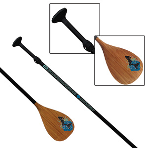 Sirena Adjustable 2-Piece SUP Paddle