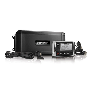 MS-BB300R Black Box System with Wired Remote
