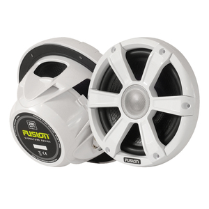 "Classic Marine Coaxial Speakers, White, 7.7"",  LED"