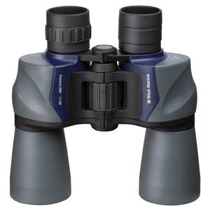 Coastal 200 7 x 50 Waterproof Binoculars