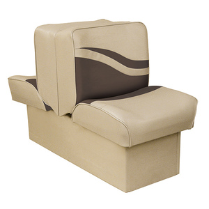 "10"" Base Lounge Seat, Sand/Brown"