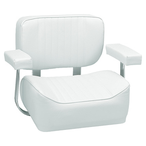 Super Thick Pad Helm Chair with Arm Rests, White