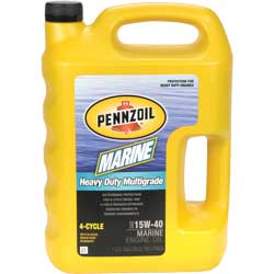 Heavy-Duty Multigrade 4-Cycle Engine Oil