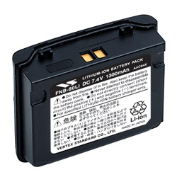 FNB-80LI Lithium Battery Pack
