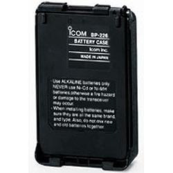 ICOM Alkaline Case for M88