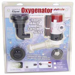 Gentle-Flow™ Oxygenator