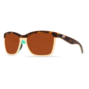 Women's Anaa Sunglasses with 580P Polarized Lenses