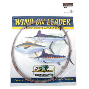 Wind-On Leader, Smoke Blue