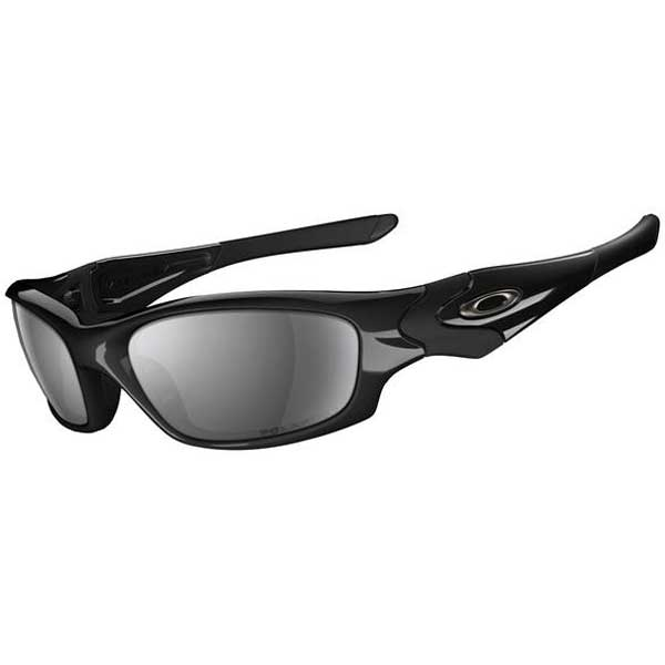 Polarized Straight Jacket Sunglasses