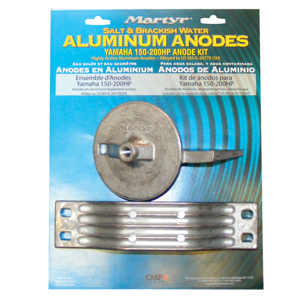 Martyr Yamaha Anode Kit - 200-300HP, Aluminum