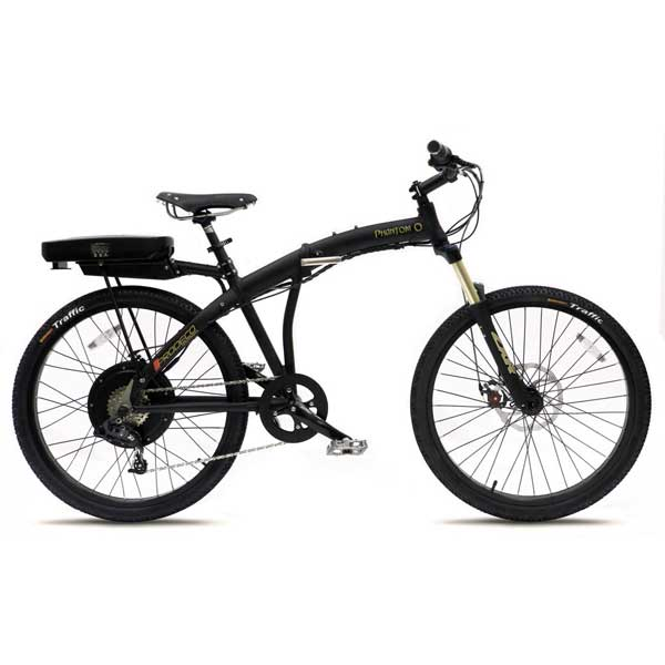 Phantom O Electric Bike 8 Speed, 36V, 500W