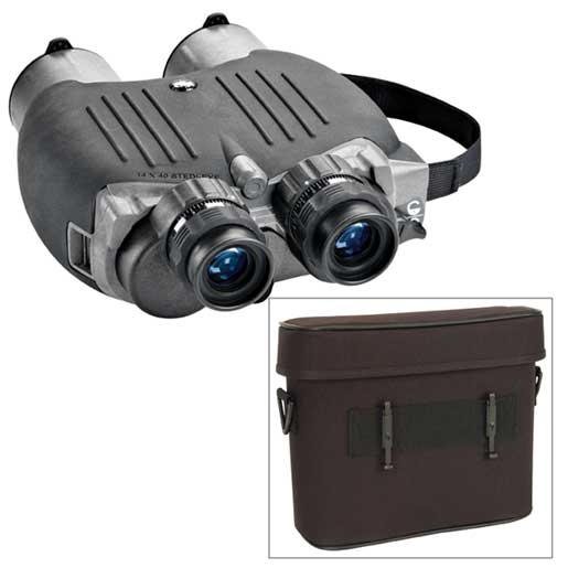 Fraser Optics 14 x 40 Bylite Gyro-Stabilized Binoculars w/Pouch Sale $4479.00 SKU: 15326234 ID# 07001-200-1-P UPC# 852077004883 :