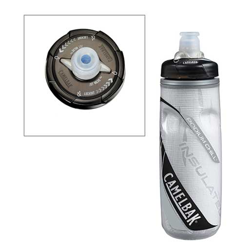 Camelbak Podium Chill Bottle, Carbon, 21oz.