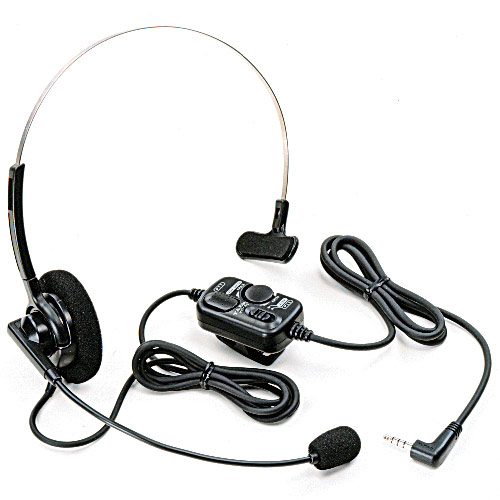 Standard Horizon HX460S Vox Head Set Sale $74.99 SKU: 1993930 ID# 99M VC-24 UPC# 788026084814 :