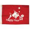 Happy Hour Novelty Flag
