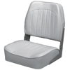 Promotional Low-Back Folding Fishing Boat Seat, Gray