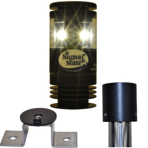 Pedestal Mount LED Masthead/Steaming/Anchor Navigation Light