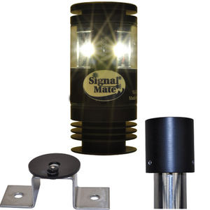 Pedestal Mount LED All-Round Navigation Light