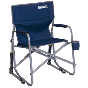 Freestyle Rocker™ Rocking Chair