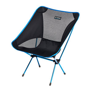 Folding Chairs West Marine - Collapsible chairs