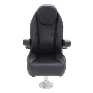 High Back Helm Seat with Recline