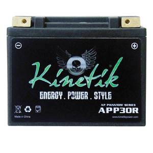 Kinetik AP Phantom Lithium Iron Battery APP30R