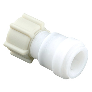 "Female Swivel Connector, 1/2"" CTS x 3/4"" NPS"