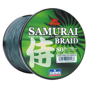 Samurai Braid Fishing Line, Green, 150 yds.