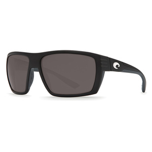Hamlin 580P Polarized Sunglasses
