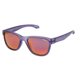Seapink Polarized Sunglasses