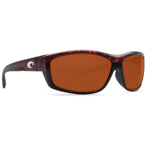 Hammerhead 580P Polarized Sunglasses