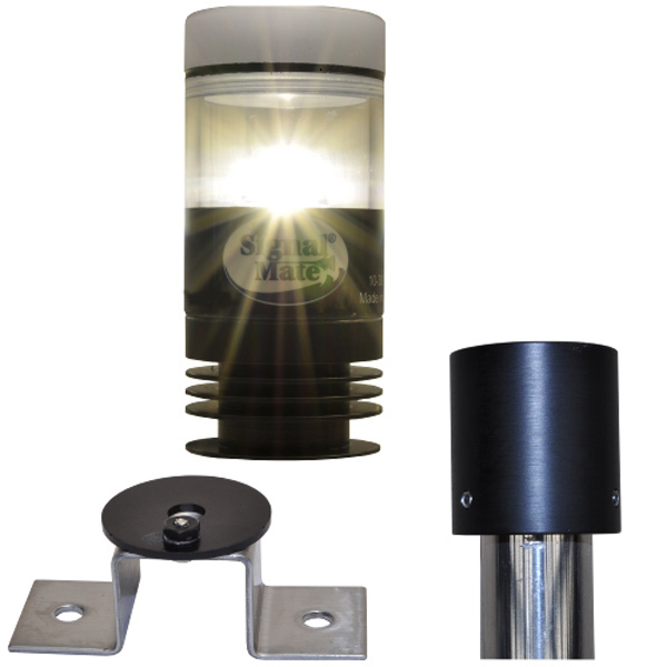 Pedestal Mount LED All-Round Anchor Photodiode Navigation Light