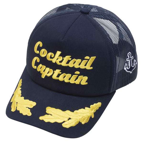 Cocktail Captain Trucker Hat