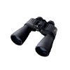 Action EX Extreme 7 x 50 Waterproof Binoculars